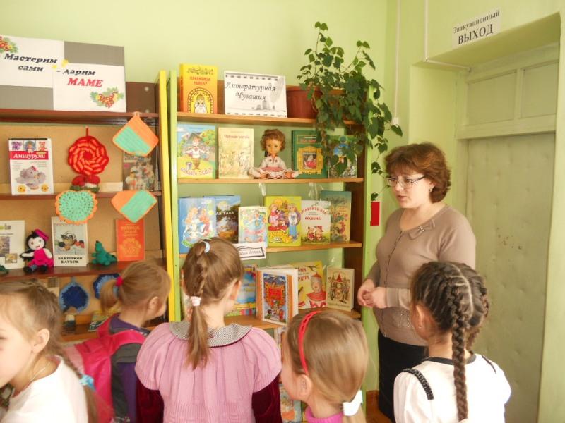 Выставка про библиотеку